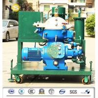 Quality Mobile Type Centrifugal Oil Purifier Three Phase Custom Color Fuel Treatment wholesale