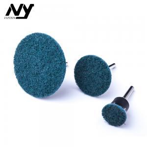 Quality Type R Quick Change Sanding Discs 2 Inch ,  Grinding Hard Locking Sanding Discs wholesale