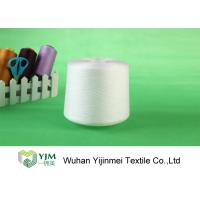 Quality Virgin White Industrial Polyester Yarn , Polyester Core Spun Thread For Fabric / Suit Dress wholesale