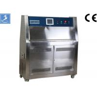 Quality ISO Radiation Light UV Accelerated Weathering Tester Automatically Control wholesale