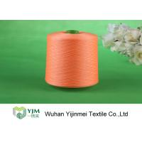 Quality High Strength Strong Dyed Polyester Yarn , Bright Core Spun Yarn On Plastic Cone wholesale