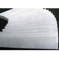 Buy cheap 100% Virgin PP Spunbond Woven And Non Woven Fabric Roll 10-320cm Width from wholesalers
