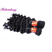 Buy cheap 10 -32 Inch VIrgin Human Hair Extensions Virgin Indian Loose Wave from wholesalers