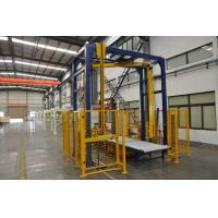 Quality PLC Control Rotary Arm Stretch Wrapper With Higher Average Productivity wholesale