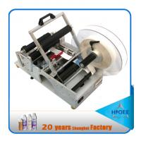 China Semi automatic red wine labeling machine cosmetics vial labeling on sale