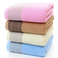 Quality Custom Woven Towels Skin Care, Small Bath Towels Fabric Buy Towels From China wholesale