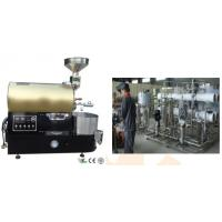China 50 KG Automatic Production Line Instant Coffee Powder Production Line 304SS Material on sale