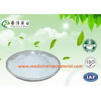 Quality Star Anise Natural Plant Extracts 99% Shikimic Acid For Anti - Inflammatory / Analgesic wholesale