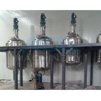 Quality High Quality Stainless Steel Sugar Mixing Tank for Milk Processing 50-30000L Medicine Stainless Steel Mixing Tank wholesale