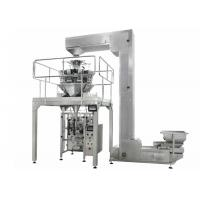 Quality Efficient Full Automatic Snack Food Packing Machine For Nuts , Hazelnuts wholesale