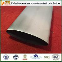 Quality Steel Elliptical Oval Tube Special Section Tube/Pipe For Stair Handrail wholesale