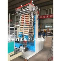 Quality Mini 380V 50hz Blown Film Machinery Blow Molding Equipment Width 100-600mm wholesale