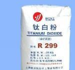 Quality Rutile Grade Ttanium Dioxide (R299) wholesale
