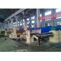China 380V Hydraulic Slitting Machine For Cold Rolled Steel With Scrap Winder on sale