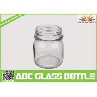 Quality Wholesale high quality 4 oz mason jars wholesale
