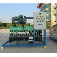 China Large Brine Ice Block Making Machine , 5 Tons Commercial Hotel Ice Maker on sale