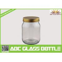 Quality Wholesale sealed glass jar metal lid wholesale