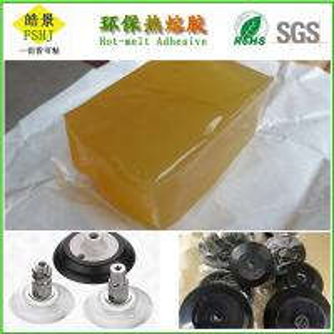 Quality Traceless Heat Resistance Hot Melt Glue , Viscocity 6500MPas@150℃ wholesale