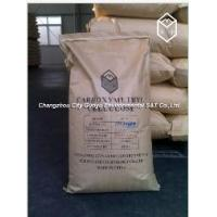 China Food Additive Carboxymethyl Cellulose on sale