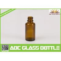 Cheap 30ml Amber Essential Oil Glass Bottle for sale
