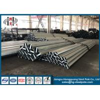 Quality 45FT Polygonal  Conical Hot Dip Galvanized Steel Pole With Climbing Rung Q345 wholesale