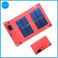 Quality 3w monocrystal  folding and portable solar charger wholesale