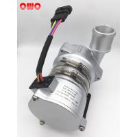 Quality DC 24 V 240W Automotive Electric Brushless Motor Water Pump With PWM wholesale