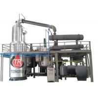 Quality Negative Pressure Vacuum Distillation Plant , DIR Series Used Oil Distillation Plant wholesale