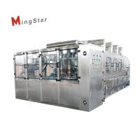 Quality Automaticlly Electrical Small Liquid Filling Machine For 20 Liter Jar / 5 Gallon wholesale