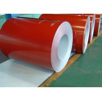 Quality white, blue or customized JIS, CGCC Soft Prepainted Color Steel Coils / Coil (PPGI / PPGL) wholesale