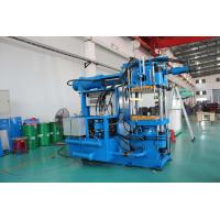 Quality AC380V  30.3KW Rubber Transfer Moulding Machine , Rubber Vulcanizing Press Machine Energy Saving wholesale