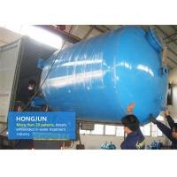 Quality 0.6Mpa Multimedia Filters Water Treatment Water Pretreatment Production Line wholesale