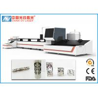 China 500W High Precision Tube Laser Cutting Machine for Square and Rude Metal Pipe on sale