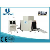 Quality Leakage Radiation Safety X Ray Luggage Scanner For Parcel Inspection Detection System wholesale