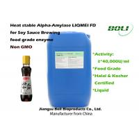 Quality Liquid form Alpha Amylase Enzymes , Non - GMO Enzymes for Soy Sauce Brewing wholesale