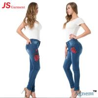 Quality Elegant Ladies Jeans Pant Full Length Stretchable Jeans For Ladies wholesale