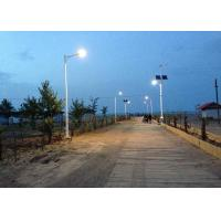 Buy cheap Outdoor Lighting Wind Solar Street Light With Wind Turbine Generator from wholesalers