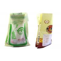 Plain Pp Laminated Bags , Small Polypropylene Packaging Bags With Printing