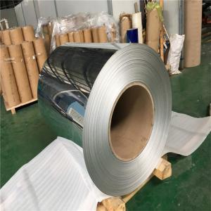 Quality High Light Bright 0.7mm Mirror Finish Aluminum Sheet , Polished Aluminum Plate wholesale