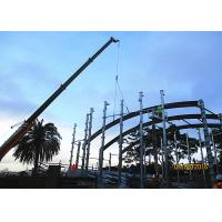 Quality Sydney Theatre Architectural Structural Steel Q345b Curved Steel Beam wholesale