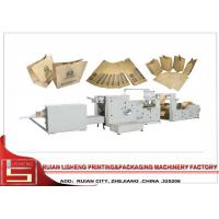 Quality Roll Feeding Square Bottom Paper Automatic Bag Making Machine with one line wholesale