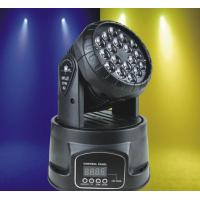 Quality 12 Channel 3Watt LED Moving Head Wash Light Stage Lighting For Show wholesale