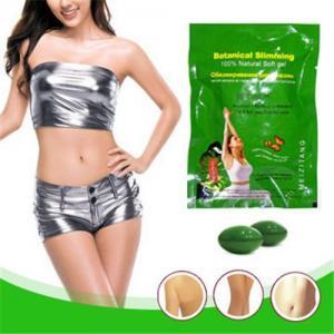 China Herbal Green slimming soft gel Meizitang on sale