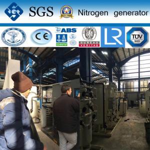 Quality SINCE GAS PN-100-39 CE/ASME//BV/CCS/ABS verified nitrogen gas generator wholesale