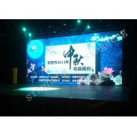 Quality High Frequency Vivid Image Video Indoor Led Display Screen P5 Led Panel Auto Heat Dissipation wholesale