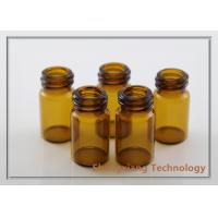 Quality 5.5ml high quality amber tubular glass bottle with double screw neck , D20mm×H38mm wholesale