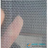 "Quality Aluminum Alloy Insect Screen, 14×14mesh, 0.025"" Wire, Prevent Insects wholesale"