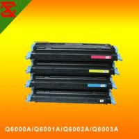 HP 1600 Printer Toner Cartridge