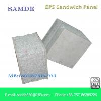 China Construction materials Precast concrete structures lightweight sandwich wall panel system on sale
