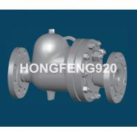 Quality High Pressure Steam Trap Ball Float Type With Regulating Valve wholesale